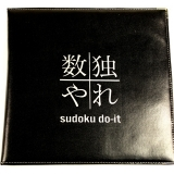 Sudoku Do-It Game Sudoku Board With Leather Cover/ Black/ Wipe